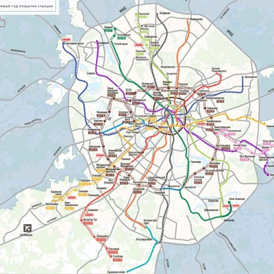 Main shema razvitiya metro do 2020